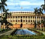 எதிர்கட்சிகள் அமளி: மக்களவை நாள் முழுவதும் ஒத்திவைப்பு