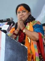 ராஜஸ்தான்:  பா.ஜ. சட்டமன்ற தலைவராக  வசுந்தரா ராஜே தேர்வு!