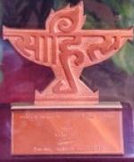 'கொற்கை' நாவலுக்காக ஜோ டி குரூஸுக்கு சாகித்ய அகாடமி விருது அறிவிப்பு!