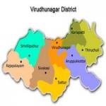 விருதுநகர் மாவட்டத்தி்ல் 9 அரசு பள்ளிகளில் மட்டுமே 100% தேர்ச்சி!