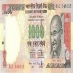 புதிய 1,000 ரூபாய் நோட்டு விரைவில் அறிமுகமாகிறது!