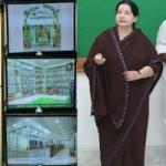 மலிவு விலை மருந்தகங்கள்: ஜெயலலிதா திறந்து வைத்தார்!