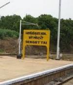 நெல்லை செங்கோட்டை அருகே கட்டுமான கட்டடம் இடிந்து 3 பேர் பலி!