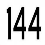 தூத்துக்குடி மாவட்டத்தில் இன்று முதல் 3 நாட்களுக்கு 144 தடை உத்தரவு!