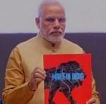 'மேக் இன் இந்தியா' பிரசாரத்தை தொடங்கி வைத்தார் மோடி!