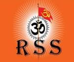 'லவ் ஜிகாத்' தடுக்கப் படவேண்டும்: ஆர் எஸ் எஸ்.