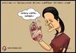 மகாராஷ்ட்ரா தேர்தல், மக்கள் தீர்ப்பை ஏற்கிறேன்: சோனியா காந்தி