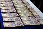 சுவிஸ் வங்கிகளிலிருந்து இந்தியர்களின் கருப்பு பணம் ரூ.14,000 கோடி மாயம்!