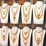 தங்கத்தின் விலை அதிரடி சரிவு: சவரன் ரூ.19,296க்கு விற்பனை!