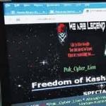 தஞ்சை சரஸ்வதி மஹால்  இணையதளம் முடக்கம்: பாகிஸ்தான் பயங்கரவாத அமைப்பு சதி?