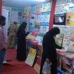 வேலூரில் அரசு பொருட்காட்சி: 45 நாட்கள் நடக்கிறது!