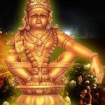 சபரிமலை ஐயப்பன் கோவில் வருமானம் ரூ.141.64 கோடியாக உயர்வு!
