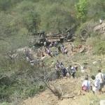 ஒகேனக்கல் பேருந்து விபத்து: பலி எண்ணிக்கை 9ஆக உயர்வு!