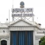 தமிழக பட்ஜெட் கூட்டத்தொடர் பிப்.17ல் தொடக்கம்!