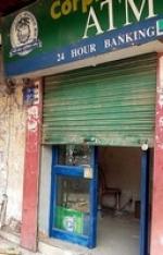 ரூ.17 லட்சத்துடன் கொள்ளைபோன ஏ.டி.எம். எந்திரம்!