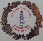 200-வது ஆண்டில் கூர்க்கா படைப் பிரிவு!