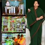 8 மாவட்டங்களில் 16 அம்மா மருந்தகம்: ஜெயலலிதா தொடங்கி வைத்தார்!