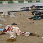 மசூதியில் தற்கொலைபடை வெடிகுண்டு தாக்குதல்: 30 பேர் பரிதாப பலி!