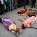 கோதாவரி புஷ்கரம் விழா கூட்டநெரிசலில் சிக்கி 22 பேர் பரிதாப பலி! (படங்கள்)