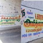 காமராஜர் பிறந்த நாள் விழா:  பிஜேபிக்கு காங்கிரஸ் பதிலடி!