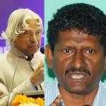 அரசியல் தளத்தில் ஆளுமை செலுத்தியவர்: கலாமுக்கு, சகாயம் ஐஏஎஸ் புகழாரம்!