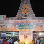 சென்னையை விஞ்சிய மதுரை  புத்தக கண்காட்சி!