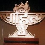 எழுத்தாளர் படுகொலைக்கு சாகித்ய அகாடமி கண்டனம்!
