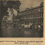 சென்னை மழைவெள்ளம்... 1943 ம் ஆண்டு ப்ளாஷ்பேக்!