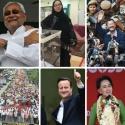 2015 – தேர்தல்கள் ஒரு பார்வை!