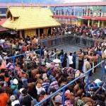 தமிழக பக்தர்கள் வருகை குறைவால் சபரிமலைக்கு 18 நாட்களில் ரூ.13 கோடி இழப்பு!