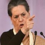 'நான் இந்திரா காந்தியின் மருமகள்... யாருக்கும் பயப்பட மாட்டேன்!': சோனியா காந்தி ஆவேசம்