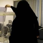 சவுதி தேர்தல்: ஒரே ஒரு பெண் வெற்றி!
