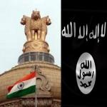 இந்தியாவில் ஐஎஸ் ஆதரவாளர்கள் 14 பேர் கைது: மத்திய அரசு அதிர்ச்சி தகவல்!