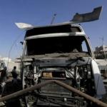 ஏமன் அதிபர் மாளிகை அருகே தற்கொலைப்படை தாக்குதல்: 8 பேர் பலி!