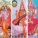 கடவுள் வேடங்களில் ஜெயலலிதா பேனர்கள்... அகற்ற சொன்ன அமைச்சர்!