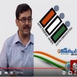 வாக்காளர் சந்தேகங்களுக்கு தேர்தல் அதிகாரி லக்கானி பதில்! ( விகடன் வீடியோ)