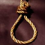 இலங்கை அகதி தற்கொலை: வருவாய் ஆய்வாளர் மீது வழக்குப்பதிவு!