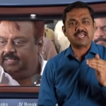 பிரேமலதா சாய்ஸ்... விஜயகாந்த் வாய்ஸ்... JV Breaks வீடியோ!