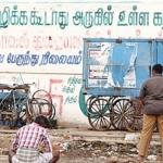 'பொது இடங்களில் சிறுநீர் கழித்தால் ரூ.5 ஆயிரம் அபராதம்!'