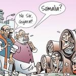 'போ மோனே மோடி!' - ஆர்ப்பரிக்கும் கேரளா