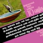 இயற்கையைக் காக்க... ஈஸியான 10 வழிகள்!