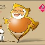 மோடி என்றால் வளர்ந்த இந்தியாவை உருவாக்குபவர்: வெங்கையா நாயுடு