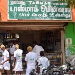 'எங்களுக்கே வருமானம் போதலை, நீ வேறயா?' - 500 டாஸ்மாக் கடைகளின் அடுத்த எபிசோட்