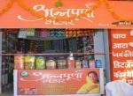 ராஜஸ்தானில் அரசே நடத்தும் 'மலிவு விலை 'மளிகை கடைகள்!