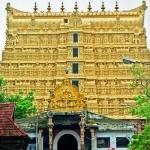பத்மநாபசாமி கோயிலில் 769 தங்க பானைகள் மாயம்! - திடுக்கிடும் அறிக்கை