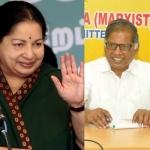 'மக்கள் சுபிட்சமாக இருக்கிறார்கள் மன்னா!' -முதல்வரை சீண்டிய மார்க்சிஸ்ட் தலைவர்