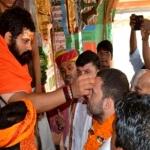 காங்கிரஸ் ஆட்சிக்கு அயோத்தி அனுமாரை வழிபட்ட ராகுல் காந்தி!