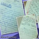 'மை டியர் அந்தரங்கமே..!' அன்றே சொன்னார் சுஜாதா!  #DearDiaryDay