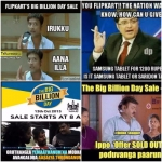 மீண்டும் ஃபிளிப்கார்ட்டின் 'தி பிக் பில்லியன் டேஸ்'..!  சொதப்புமா... சொல்லி அடிக்குமா? #bigbillionday