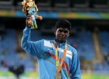 Dont call me Mariyappan Thangavelu. My name is Mariyappan